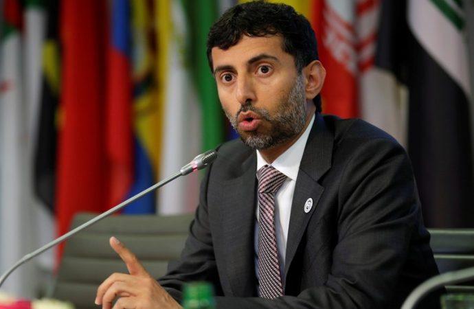 Ministro de Emiratos: crecen inventarios y la Opep no ha terminado su labor
