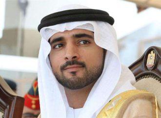 Se casa uno de los príncipes más codiciados del mundo
