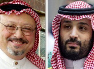 Asesinato de Jamal Khashoggi : príncipe heredero saudí 'debería enfrentar una investigación'