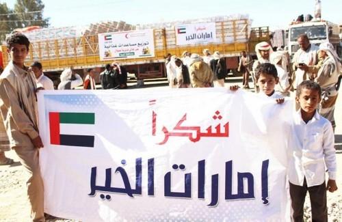 Un envío de medicamentos de los Emiratos al hospital de campaña en Dali