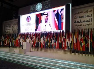 Conferencia Mundial de  Hermanos Musulmanes en los Emiratos