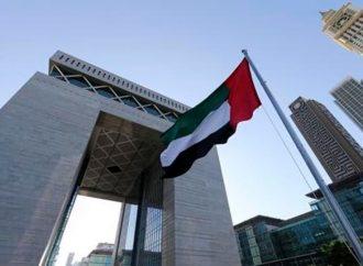 EAU participa en la solución de diferencias de la OMC
