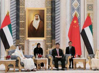 los EAU y china : una plataforma importante para las empresas chinas
