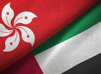 EAU : 4.600 millones de dólares de comercio con Hong Kong