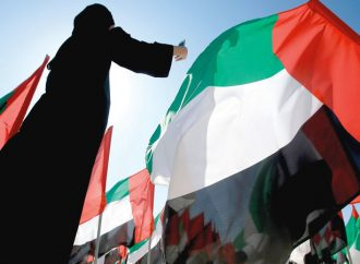 EAU continúan apoyando a las mujeres en todos los campos
