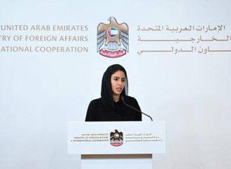 EAU pide reducir la escalada y la moderación en la Asamblea General
