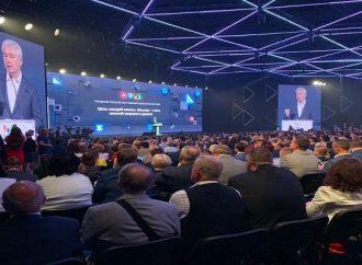 la participación de EAU en la Feria Internacional de Moscú