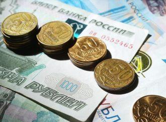 La Bolsa de Valores de Moscú sube y la moneda rusa salta