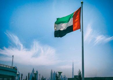 EAU y Uzbekistán lanzan diploma de innovación